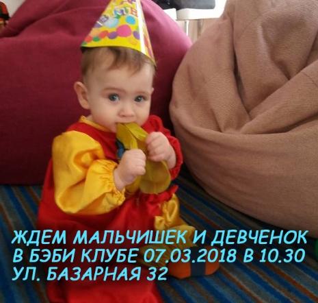 viber image (1).jpg