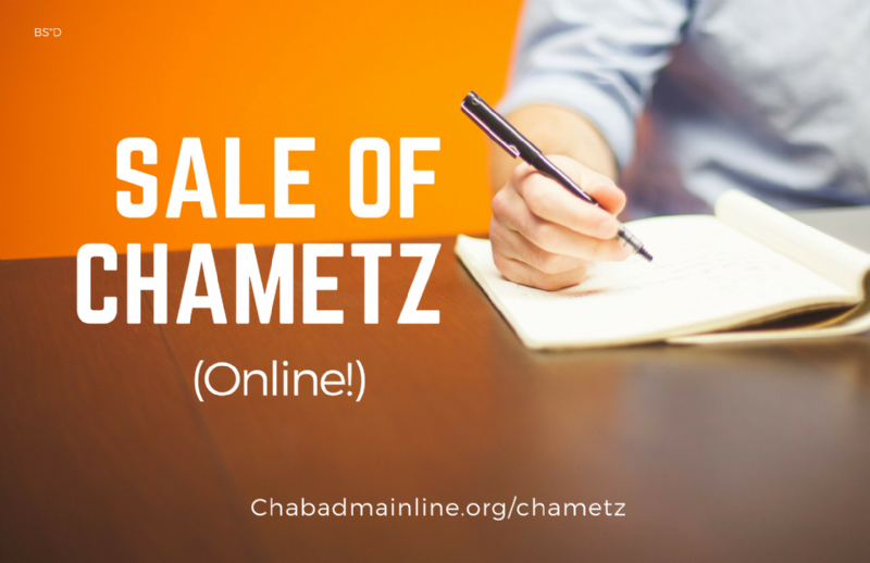 sale of chametz.png
