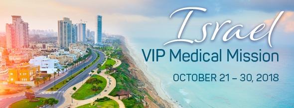 Israel-Medical-Mission_Banner.jpg