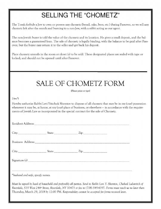 Sale-of-Chametz.jpg