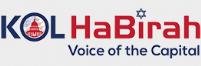 Kol HaBirah Logo.png