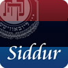 Smart Siddur App Suite