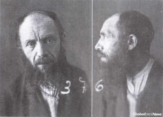 R' Shmuel Neymotin was brutally beaten and tortured before being shot and buried on the outskirts of Leningrad, today S. Petersburg
