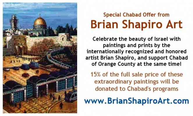 Brian Shapiro Art.JPG
