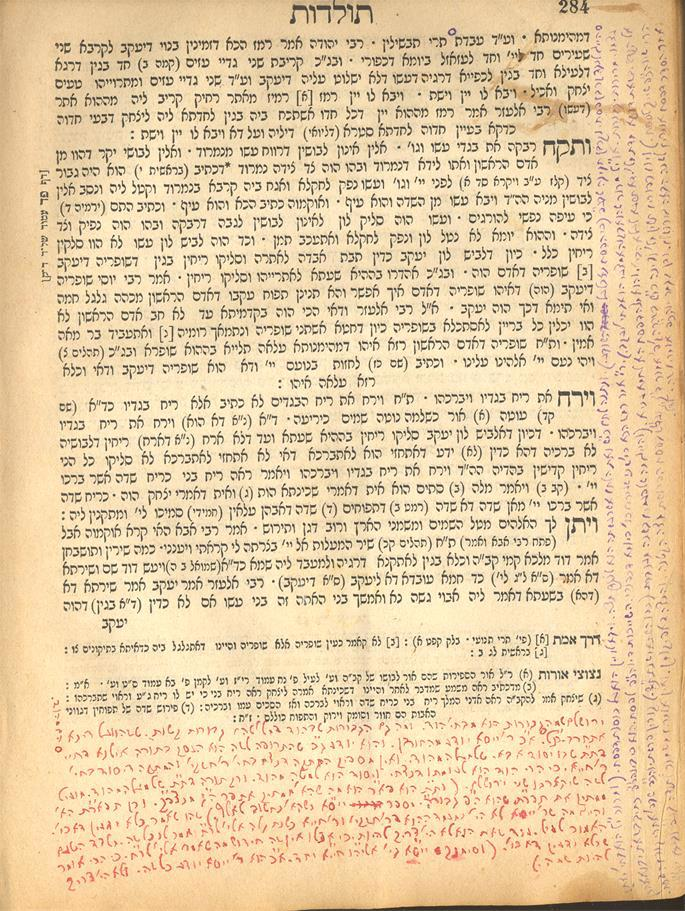 """This Zohar belonged to the famed Kabbalist, Rabbi Levi Yitzchak Schneerson, of righteous memory. Exiled by the Soviets to a primitive town in Kazakhstan, he had neither ink nor paper. He wrote scholarly notes on the margins of his precious Zohar with """"ink"""" his wife made from berries (credit: Library of Agudas Chassidei Chabad - Ohel Yosef Yitzchak Lubavitch)."""