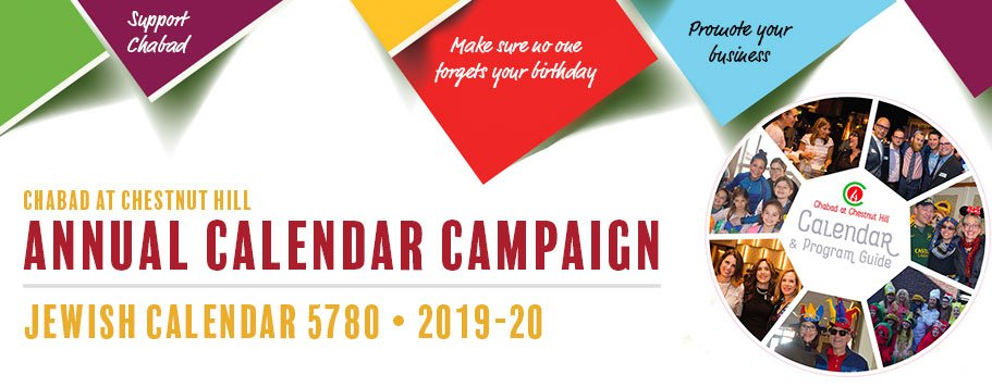 Chabad Calendar 2022.Calendar Campaign 5781 Chabad Center At Chestnut Hill