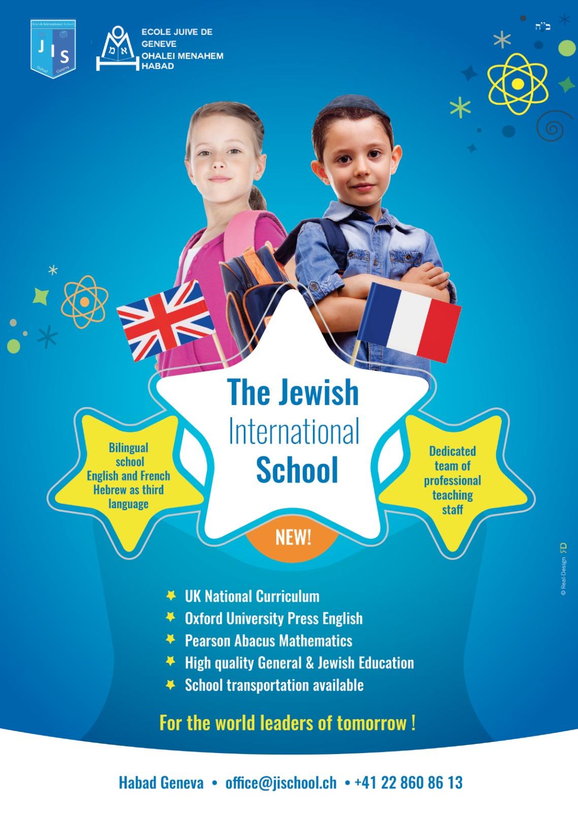 Affiche School PNG.png