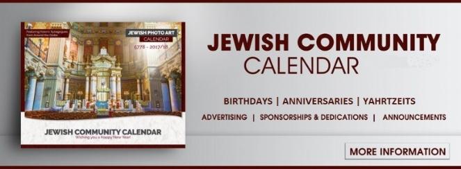 Jewish Calendar 2022 Chabad.Art Calendar Ad Form Chabad House Jewish Community Center