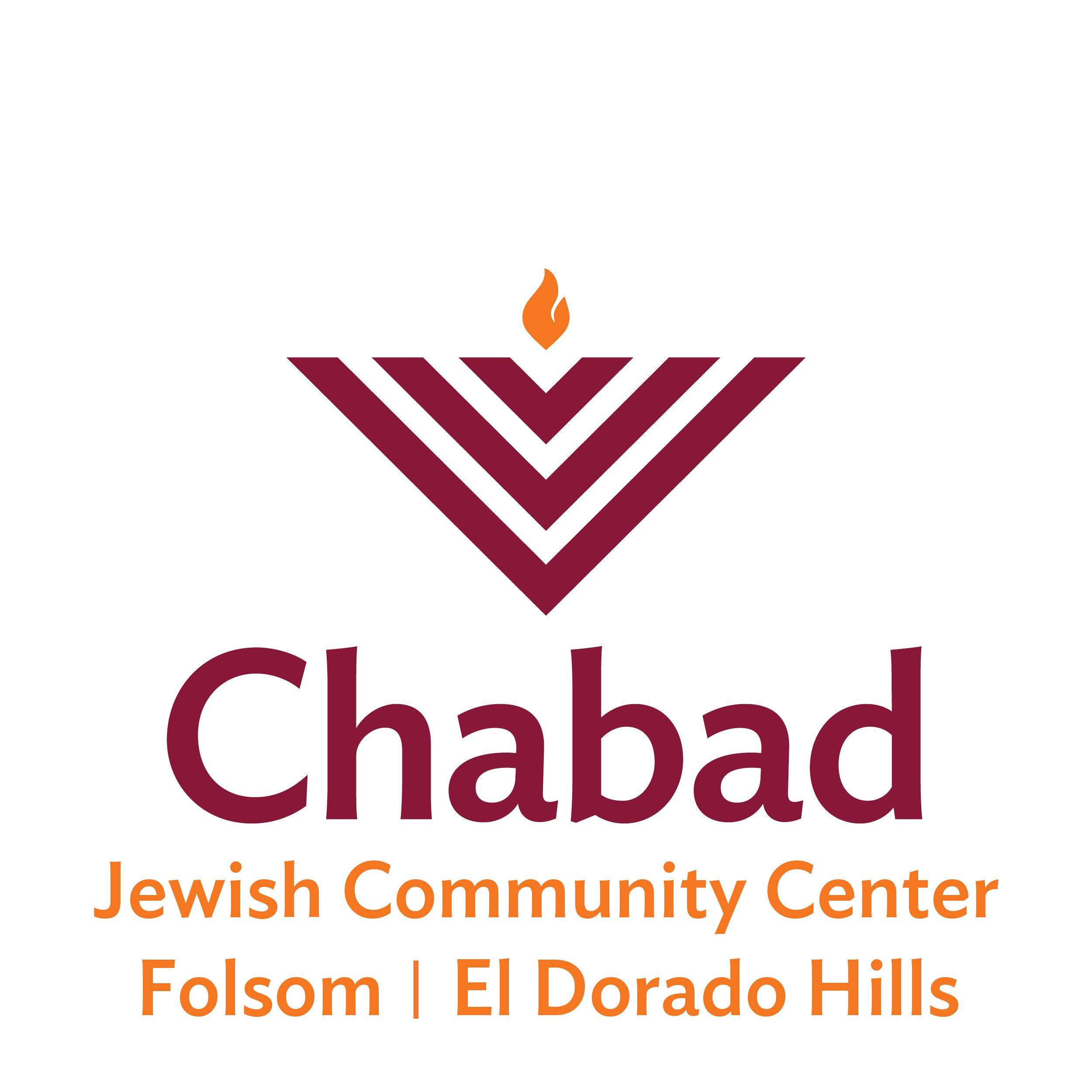 (Top - Color)Chabad-JCC-Folsom-EDH.jpg