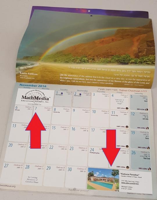 calendarADS.jpg