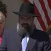 Rabbi Addresses National Day of Prayer in Rose Garden