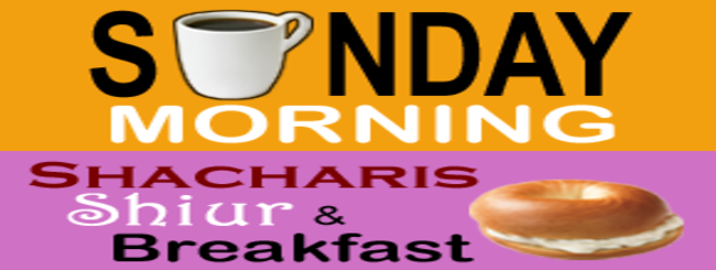 Sunday Shacharis 002 PNG.png