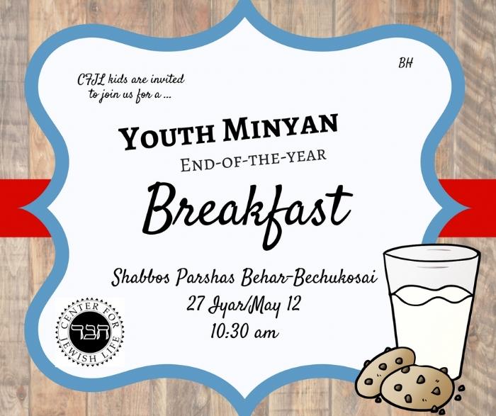 Youth Minyan Breakfast.jpeg