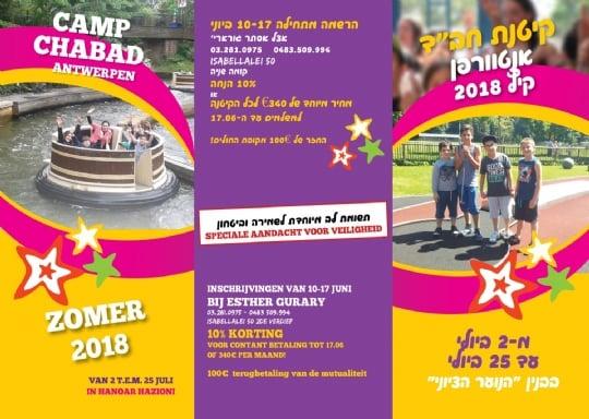 Camp Chabad Antwerp 2018 1 z adres.jpg