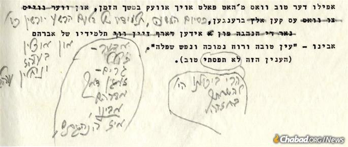 "Often, people would write to the Rebbe with questions regarding the content of his talk. In the above, the Rebbe gives his response. In the last line the questioner wrote, ""I did not grasp this idea well."" The Rebbe circled the words ""did not grasp"" and wrote: ""It was in your ability to take part in the chazzarah,"" where it would have been discussed. (Photo: Lahak)"