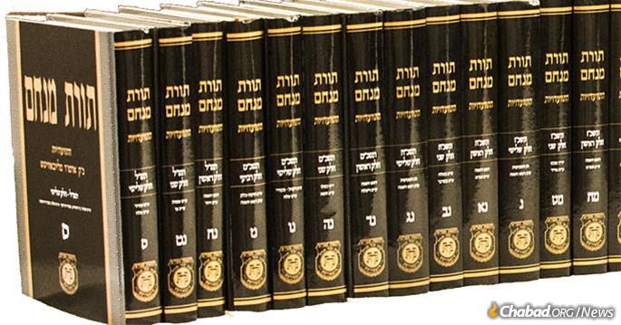 There are two halves of Toras Menachem: The first, above, is now approaching 62 volumes and runs from 1950 to 1971; the second, published contemporaneously, runs from the fall of 1981 until the winter of 1992.