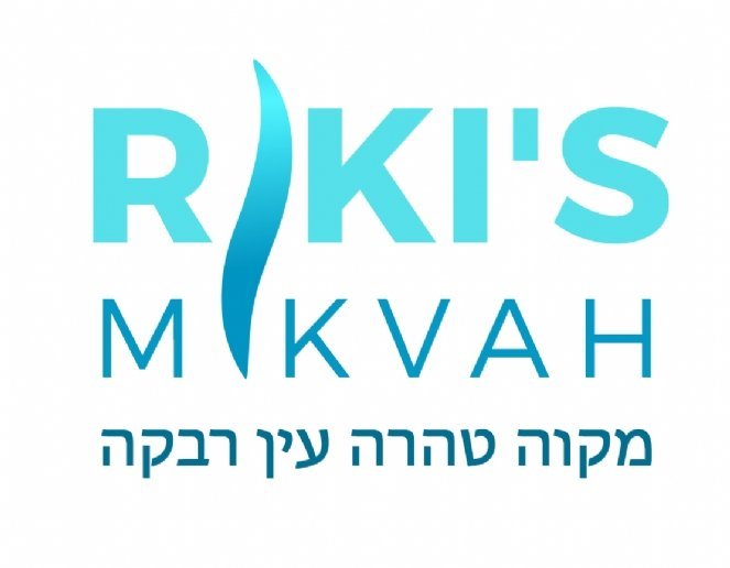 Mikvah