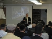 Video Presentation of Beis Hamikdosh