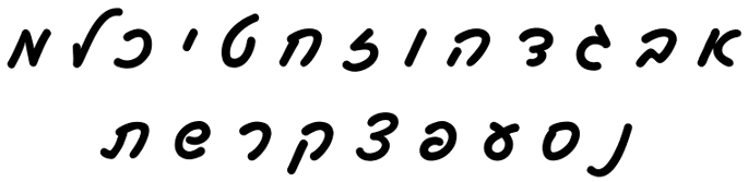 The Hebrew alphabet (excluding final letters) in cursive.