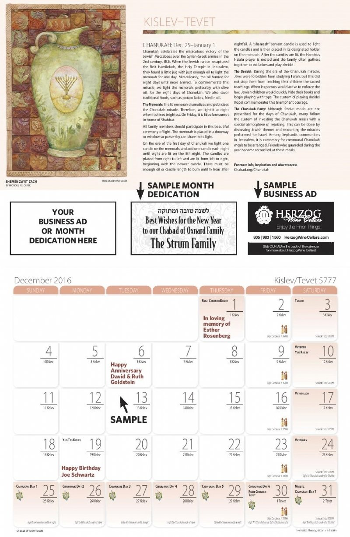 Calendar Page Sample.jpg