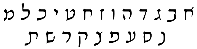 The Hebrew alphabet (excluding final letters) in Rashi script as rendered by Koren Publishers.