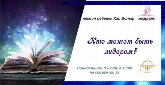 Резервная_копия_Резервная_копия_04.12..jpg