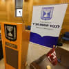 Knesset Honors the Rebbe With Special Session