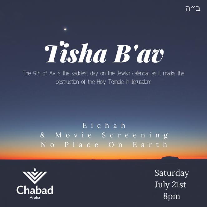 Tisha B'av.png