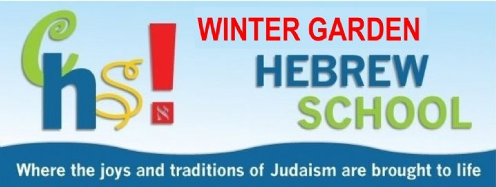 Winter Garden Hebrew School