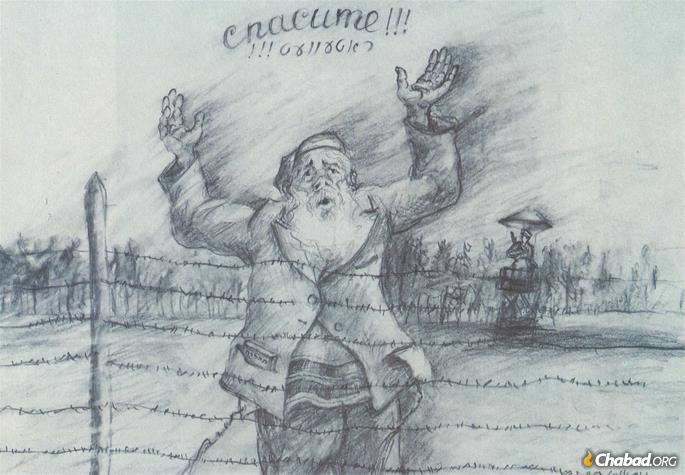 In this drawing, Hasidic artist Hendel Lieberman (who lost his wife and daughters to the Nazis) depicts his brother, legendary Reb Mendel Futerfas, who spent 14 years in Siberian gulags.