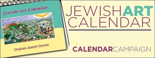 calendar pic.jpg