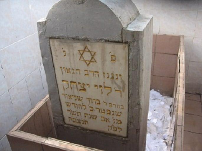 The headstone of Rabbi Levi Yitzchak in Alma Ata (Almaty), Kazakhstan