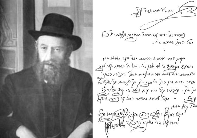 Left Rabbi Shalom DovBer; right, facsimile of a letter from Rabbi Shalom DovBer to Rabbi Levi Yitzchak's father, wishing the latter Mazel Tov on the match