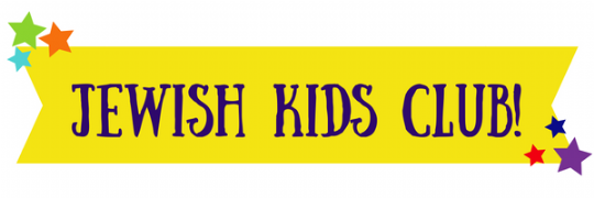 Jewish Kids Club Banner.png
