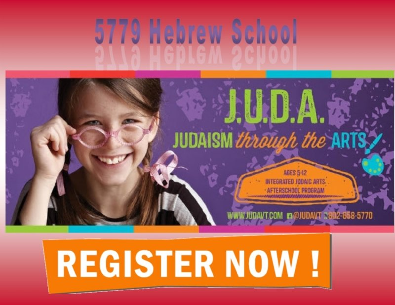 JUDA 5779.jpg