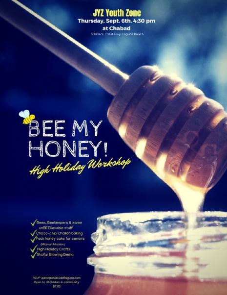 Humble Honey.jpg