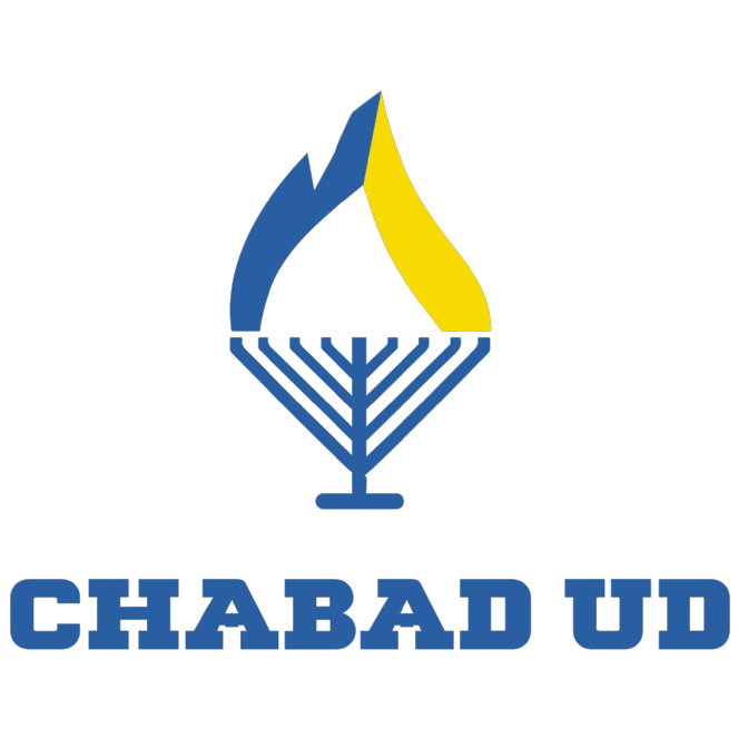 Chabad On Campus .png