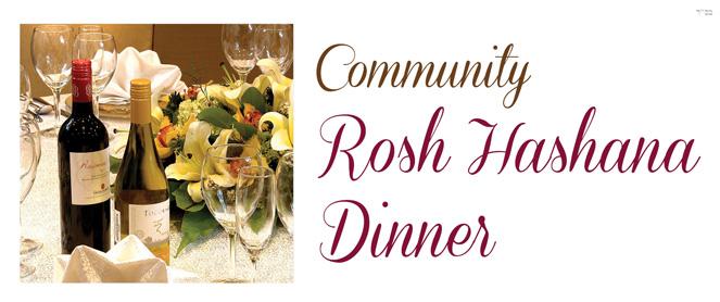 Community Rosh Hashana Dinner