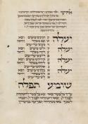 MS. Michael 619 (3).png