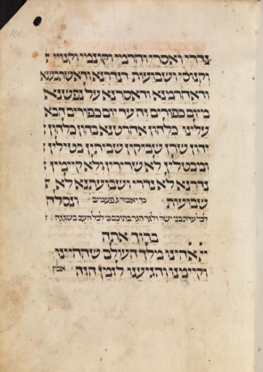 MS. Michael 619 (2).png