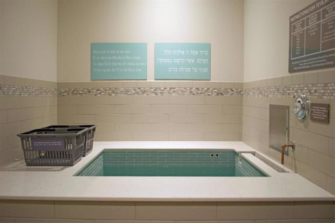 A mikvah for the immersion of vessels in Englewood, N.J. (courtesy: Mikvah of Englewood)
