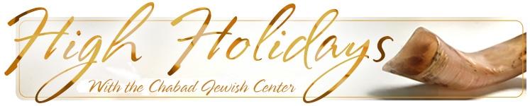 High-Holidays-Header.jpg