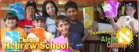 Hebrew School Pics