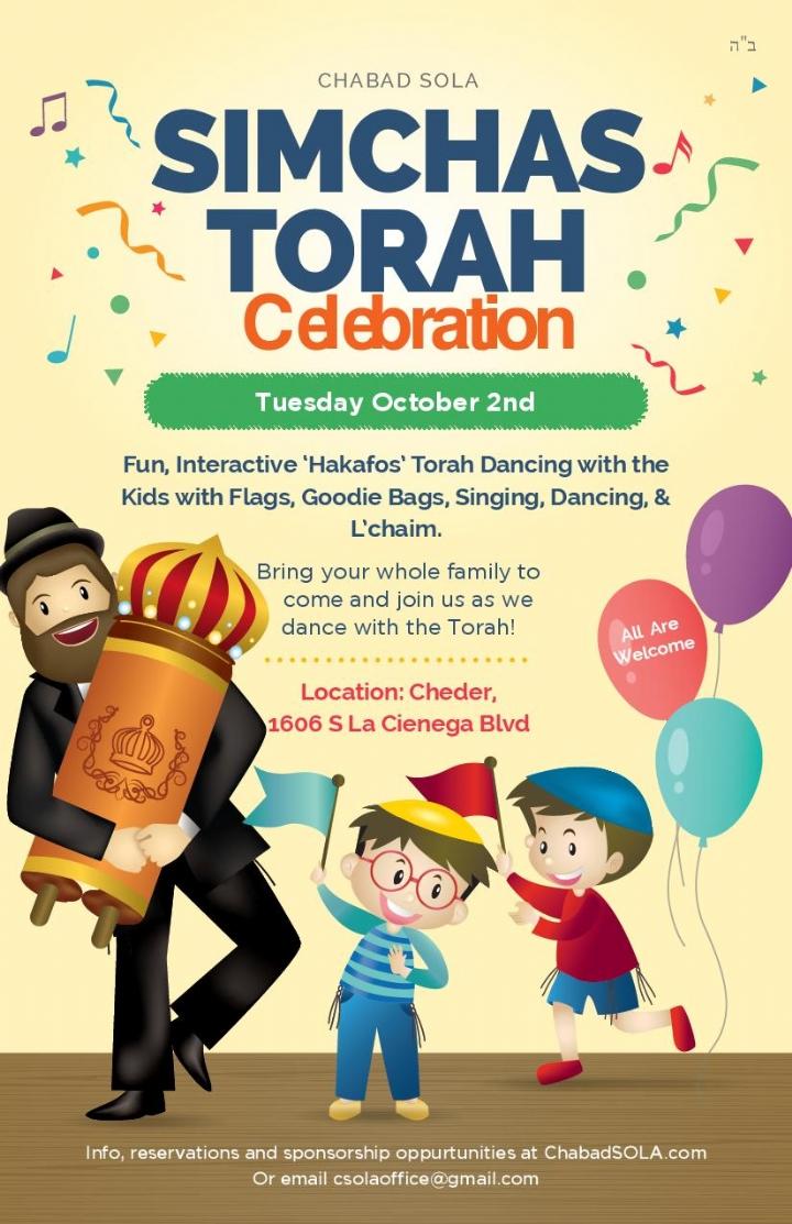 Chabad Sola Simchas Torah.jpg
