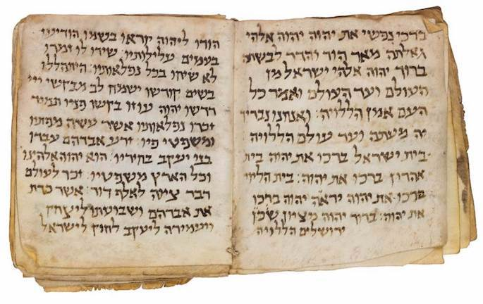 Image of the oldest surviving prayerbook, which dates back to the 9th century, courtesy of the Museum of the Bible Collection. All rights reserved. © Museum of the Bible, 2016.