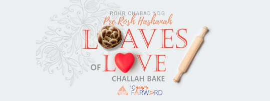 ROHR CHABAD NDG.png