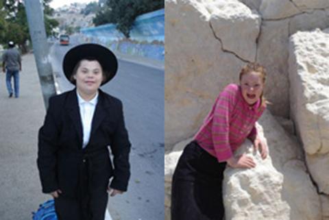 Avichai (esquerda) e Keren (direita)