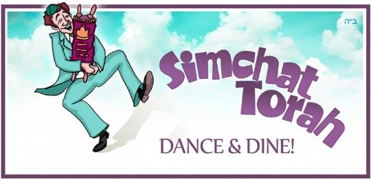 Simchas Torah DANCE & DINE