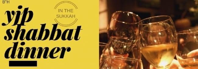 yjp shabbat dinner in the Sukkah.jpg