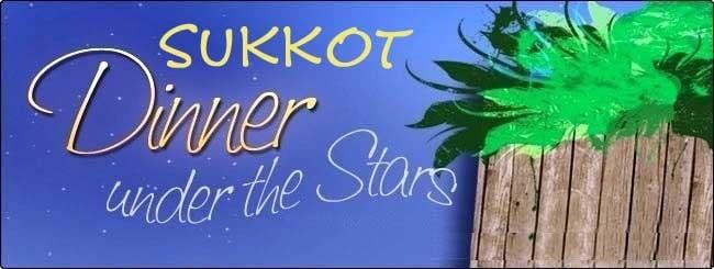 sukkot-dinner-under-the-stars.jpg